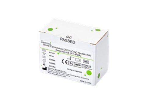 Novel-Coronavirus-Detection-Kit-(RT-PCR)